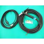 日立接続仕様 200A 空冷TIGトーチ一式 (N-207A相当品) 7.6M / WP-26 ウェルドクラフト