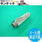 Panasonic 35Aプラズマ用ロングチップ / TET00003 (#35891)