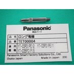 Panasonic 35Aプラズマ用ロング電極 / TET00004 (#35848)