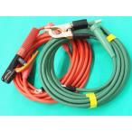 カラー溶接ケーブルセット・メスジョイント付 / 赤色ホルダー20M 緑色アース 15M