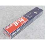 軟鋼溶接棒 B-14 3.2mm 5kg / 神戸製鋼 (#21018)