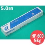 Yahoo!SANTEC硬化肉盛用 HF-600 5.0mm 5kg / 神戸製鋼 (#21094)