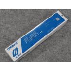 硬化肉盛用 HF-800K 3.2mm / 神戸製鋼 (#21109)