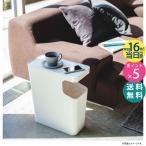 tower タワー ダストボックス&サイドテーブル ホワイト 3988 ローテーブル ゴミ箱 ソファ 03988-5R2 YAMAZAKI (山崎実業)
