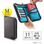 パスポートケース(トラベルオーガナイザー・11ポケット・航空券対応・Mサイズ・グレー) NEO2-BAGIN003GY WEB企画品