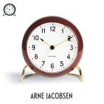 アルネヤコブセン 時計 テーブルクロック 限定カラー