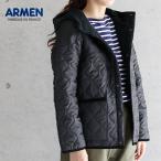 (2021秋冬) アーメン ARMEN リバーシブルフーデッドジャケット NAM1752 / ナイロン フリース キルティングジャケット レディース 2021AW