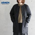 (2021秋冬) アーメン ARMEN ノーカラーコート NAM1651 / ナイロン フリース キルティングジャケット レディース 2021AW