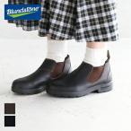 Blundstone ブランドストーン ローカット サイドゴアブーツ BS1611/BS1610 靴 オーストラリア レインブーツ 靴 日本限定 別注 レザー レディース (正規品)