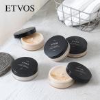 エトヴォス(ETVOS) マットスムースミネラルファンデーション SPF30 PA++ / ノンケミカル エトボス パウダーファンデ UV対策 マット肌 ミネラルメイク