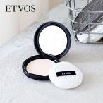 エトヴォス(ETVOS) ミネラルシルキーベール (本体 パフ付き) 7g SPF20 PA++ / エトボス
