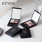 エトヴォス(ETVOS) ミネラルクラッシィシャドー/ エトボス アイシャドウ