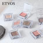 エトヴォス(ETVOS) ミネラルアイバーム/ エトボス アイシャドウ
