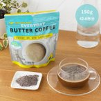 エブリディ・バターコーヒー インスタント粉末 150g   コーヒー グラスフェッド バター MCTオイル 手軽 フラットクラフト 簡単 エブリデイ・バターコーヒー