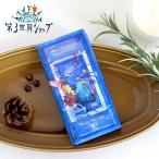 第3世界ショップフェアトレード オーガニックチョコレートウインターチョコレート100g 乳化剤不使用 ギフト おしゃれ