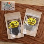 マリオさんのペッパー 黒粗挽き/黒ホール 20g オーガニック 有機栽培 ブラックペッパー 黒こしょう 胡椒 スリランカ フェアトレード