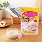 第3世界ショップ チャイパック 36g (3g×12包)   チャイ 紅茶