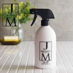 ジェームズマーティン フレッシュサニタイザー 500ml スプレーボトル(james martin 除菌 抗菌 消臭 アルコール)