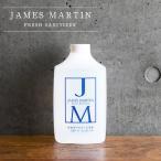 ジェームズマーティン フレッシュサニタイザー 詰め替え用 1000ml(james martin 除菌 抗菌 消臭 アルコール 詰替え)