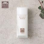 松山油脂 Mマーク 肌をうるおす保湿乳液 95ml | スキンケア 乳液 保湿乳液 保湿 潤い 無着色 無香料 乾燥肌 敏感肌 m mark
