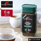 【6個セット】 マウントハーゲン オーガニック フェアトレード カフェインレス インスタントコーヒー (100g×6個) | 有機栽培 オーガニック コーヒー