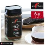 【6個セット】マウントハーゲン オーガニック フェアトレード インスタントコーヒー (100g×6個)| コーヒー オーガニックコーヒー 有機コーヒー