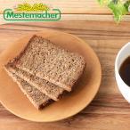 メステマッハー オーガニック ハーファーブロート 300g | 全粒粉ライブレッド パン ドイツ ライ麦パン 有機JAS トースト 全粒粉パン 全粒粉 ブレッド