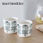 marimekko / マリメッコ コーヒーカップセット Vihkiruusu ヴィヒキルース 2個セット ラテマグ 21SS 2021 春 夏 (正規品)
