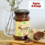 ノチオラタ ヘーゼルナッツ チョコレートスプレッド ビーガン 270g(Nocciolata チョコレート チョコ ヘーゼルナッツ スプレッド スイーツ Vegan)