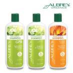 オーブリーオーガニクス シャンプー 325ml (aubrey organics shampoo オーブリー gpb シャンプー オーガニック ナチュラル 自然派化粧品 ノンシリコン)