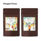 ピープル・ツリー(People Tree) フェアトレード ココアパウダー パプア マダガスカル 農薬・化学肥料不使用 純ココア ピュアココア カカオ100%