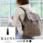 RAINS レインズ メッセンジャーバッグ(MSN BAG) [レインコート バッグ リュック 防水]
