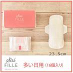 Yahoo!サンテラボsisi FILLE シシフィーユ SANITARY PAD 生理用ナプキン 21cm(ふつうの日用)・23.5cm(多い日用 生理用ナプキン ナプキン オーガニックコットン)