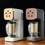 ソルーナ クワトロチョイス Quattro Choice[ドウシシャ soluna コーヒーメーカー コーヒー 珈琲 コーヒーフラッペ ミキサー]