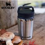 スタンレー 真空マグ 0.23L (STANLEY 0.23リットル ステンレスボトル 保存 保温 保冷 魔法瓶 水筒 マグ マグカップ ランチ ピクニック ドライブ レジャー )