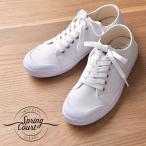 スプリングコート G2 CANVAS(靴 スニーカー キャンバス レディース Spring Court)
