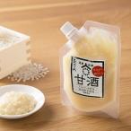 堺泉酒造 甘酒 150g(国産米 精米歩合90% ノンアルコール 砂糖不使用 濃縮 パウチ 料理 国産米使用)