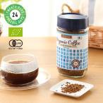 24 Organic Days(24オーガニックデイズ) オーガニック カフェインレス