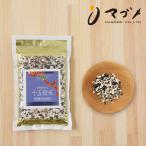 マゴメ 国内産 十五穀米 (有機栽培米使用) 300g | 雑穀米 十五穀米