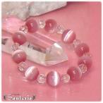 ladies数珠パワーストーン オシャレ キャッツアイピンク 水晶    UP セール