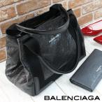 【衝撃特価セール】BALENCIAGA バレンシアガ 【エクスクルーシブライン】 トートバッグ Sサイズ 【339933:ブラック】