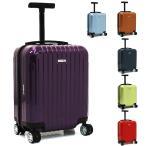 リモワ RIMOWA サルサエアー SALSA AIR 20L キャリーケース スーツケース(TSAロック) 820 42