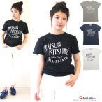メゾンキツネ MAISON KITSUNE パレ・ロワイヤル PALAIS ROYAL  デザインプリントTシャツ SS17W702 。