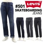 リーバイス Levi's Skateboarding スケートボーディング ジーンズ #501 59692 デニム ズボン パンツ