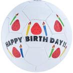スフィーダ sfida メッセージボール Happy Birthday BSF-HB01
