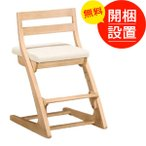搬入設置 カリモク学習椅子 デスクチェア fit chair フィットチェア CU1017CE 完成品