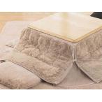 ショッピング長方形 こたつ布団 ふんわり素材小型長方形こたつ薄掛布団 60×90センチこたつ用 フィリップ 4色対応