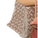 ショッピング長方形 ダイニングこたつ布団 長方形120×80巾コタツ用 リリー120 ハイタイプ高脚用薄掛け布団
