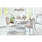 猫脚ホワイトダイニングセット 白色食卓セット 椅子4脚付き 135センチ幅 アンティーク風 ロココ調デザイン 彫刻入り