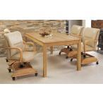 ハイタイプこたつ ダイニングこたつテーブルセット シェルタ150 ナチュラル色 回転椅子4脚付き テーブル150センチ幅